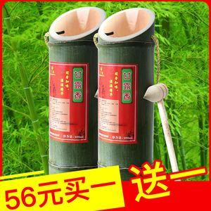 领5元券购买竹筒酒野生鲜活竹子原生态青竹白酒