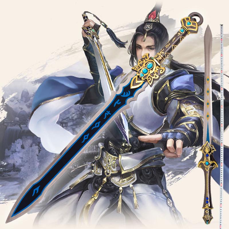 Внутриигровые ресурсы Swordsman II rumor Артикул 571105972687