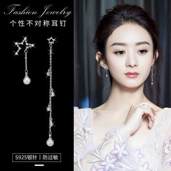 不对称耳环女2020年新款潮长款气质纯银耳饰韩国网红高级感流苏