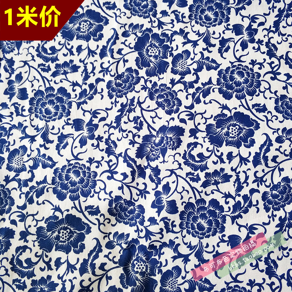 Jiangnan rhyme blue and white porcelain plain printed cotton fabric, all cotton fabric, home fabric, clothing fabric