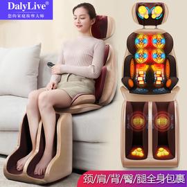 按摩椅家用小型多功能全身豪华全自动颈椎腰肩部老年新款按摩器垫图片