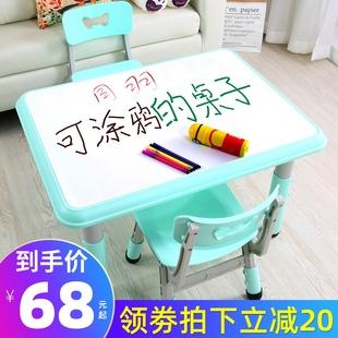 儿童桌椅套装幼儿园桌椅塑料游戏吃饭画画小桌子可升降宝宝学习桌价格