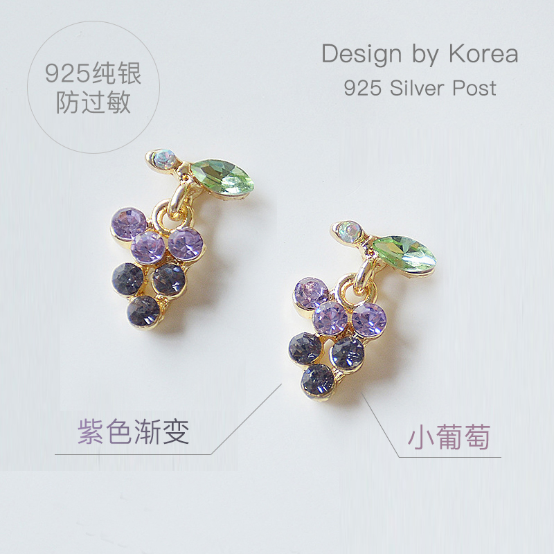 Purple gradient flash diamond small GRAPE EARRINGS 2020 new chaowanghong cute personality exquisite small earrings female