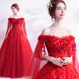 光芒耀眼 仙仙玫瑰 红色长袖新娘结婚敬酒服答谢宴婚纱晚礼服9126图片
