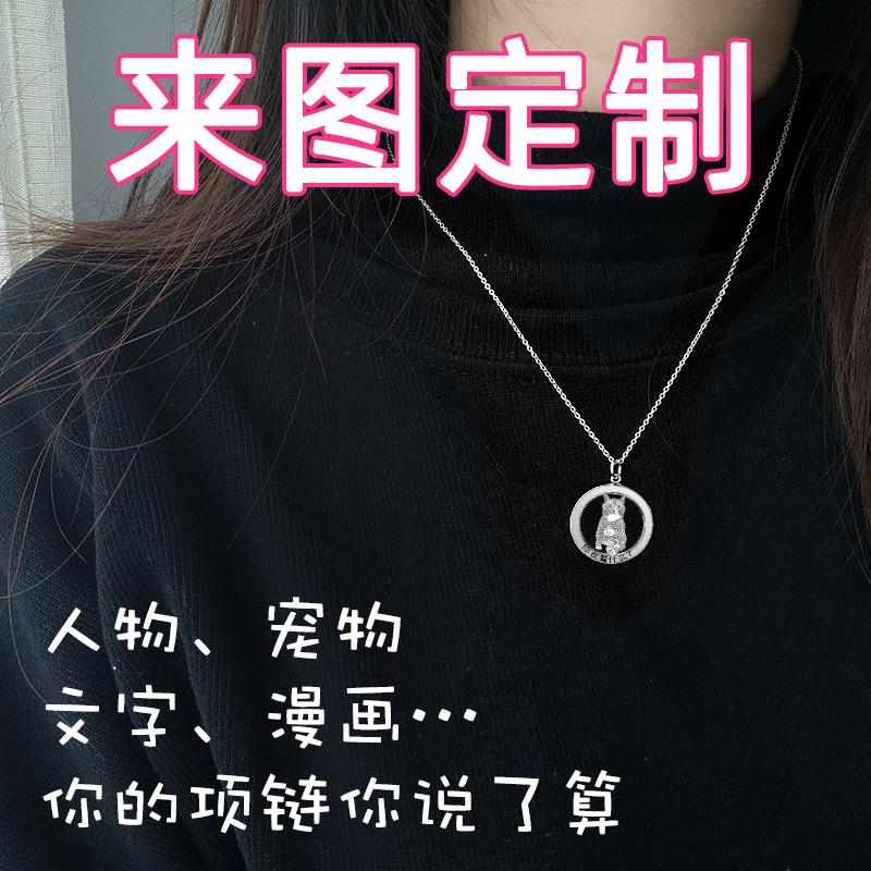 925纯银宠物纪念项链定制照片名字图案设计diy异地恋情侣定制饰品