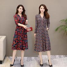 时尚 连衣裙30 中长款 40岁中年春秋女装 新款 打底裙 妈妈春秋装 长袖