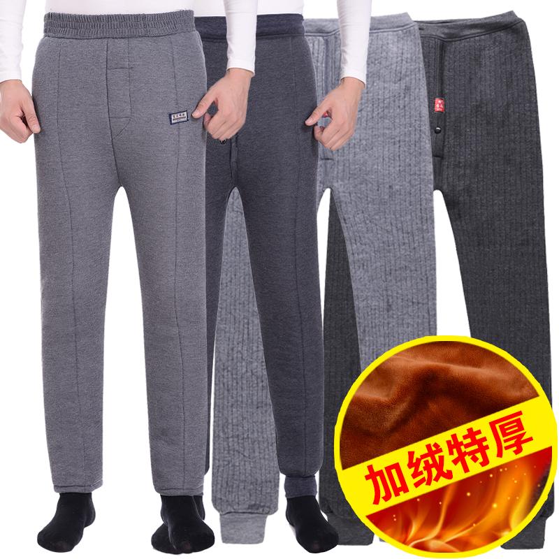 Каждый день специальное предложение уплотнённый трёхслойный плюс бархат высокой талия отец верблюжьей шерсти теплые брюки старики брюки мужской шерсть брюки зима