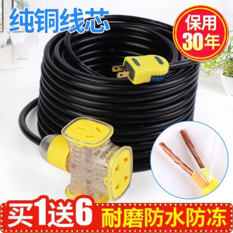 两相纯铜工地2芯铜丝软电线节能器材插座防尘可移动二芯空调两心(用44.94元券)