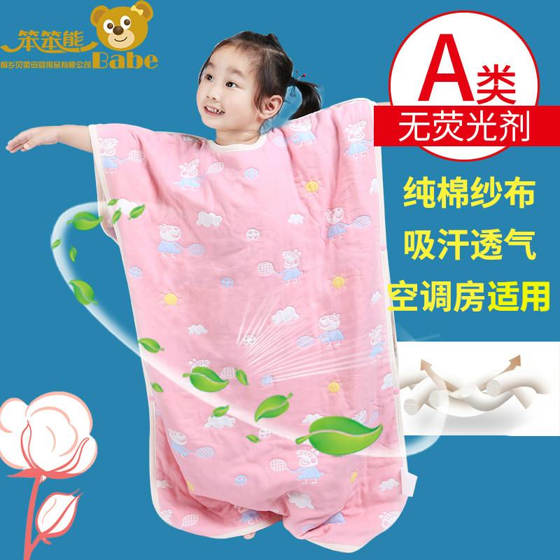 Summer baby sleeping bag gauze anti kick quilt for children