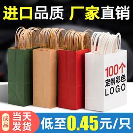 牛皮纸袋定制手提袋外卖打包袋子奶茶店包装礼品袋礼物袋印刷logo
