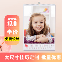 Calendar custom 2019 Photo making baby homemade personality creative DIY custom-made calendar custom home hanging Wall