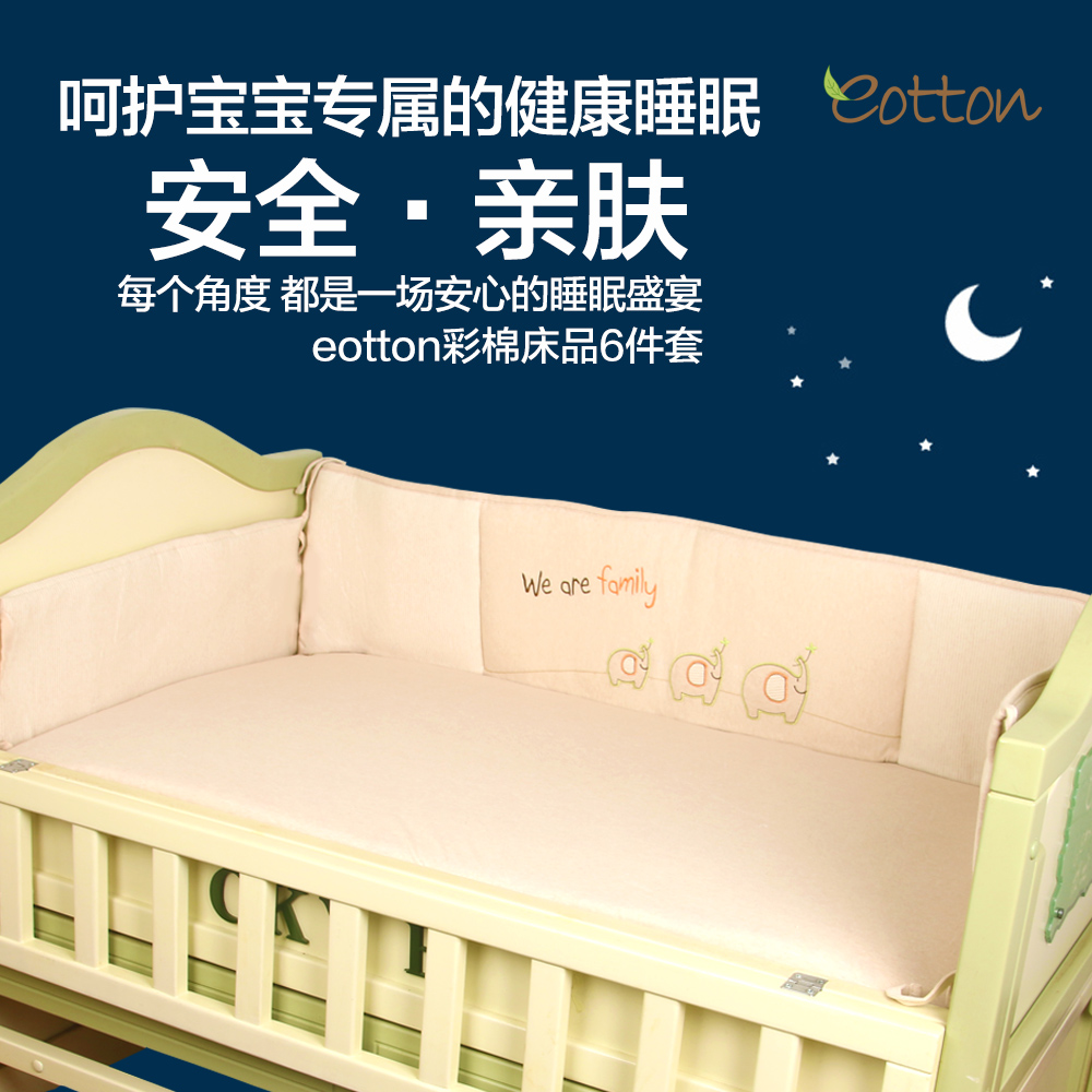 Детские постельные комплекты Артикул 534376780559