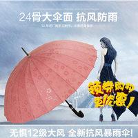 日本mabu遇水开花24骨双人超大晴雨伞纯色超强防风复古长柄雨伞女