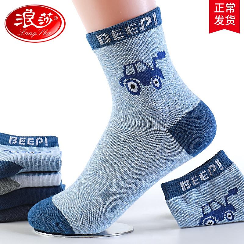 浪莎儿童袜子春秋季薄款小男孩子中大童男童中筒女孩学生夏季棉袜