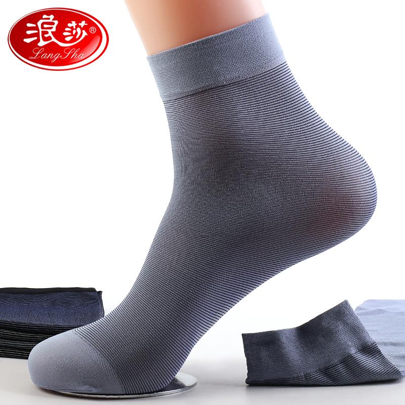 浪莎男士夏季超薄款中筒男袜潮丝袜(非品牌)