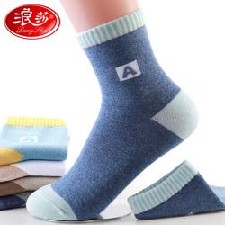 浪莎儿童袜子纯棉春秋季运动短袜男童中大童秋冬季女童学生全棉袜