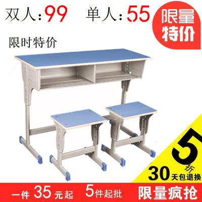 厂家直销加厚实木双人单人学校辅导班家用中小学生升降型课桌椅