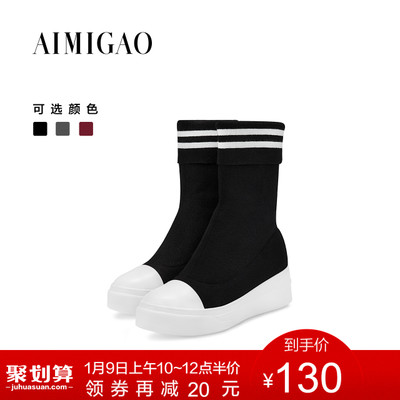 爱米高的鞋质量好不好