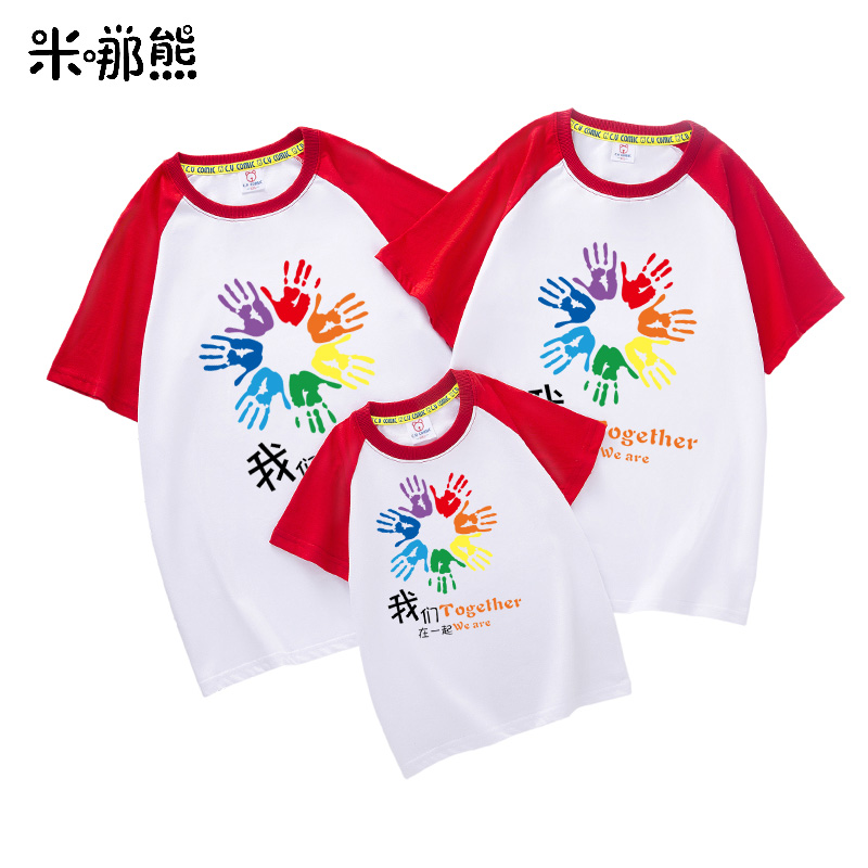 亲子装短袖纯棉恤夏装运动服一家三口家庭装幼儿园班服活动服装T