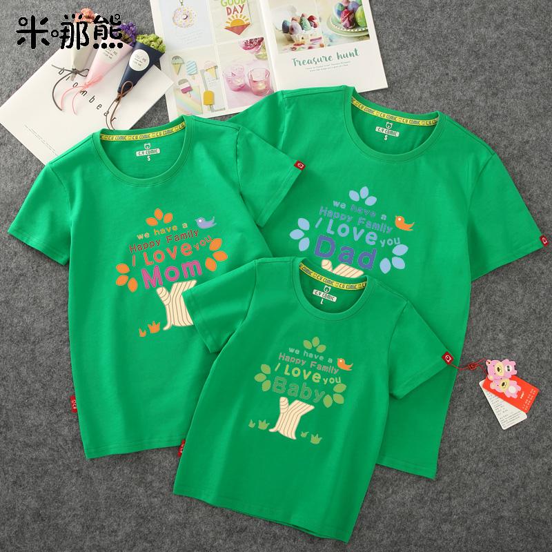 幼儿园活动服装亲子装夏装纯棉短袖恤一家三口家庭装运动会班服t
