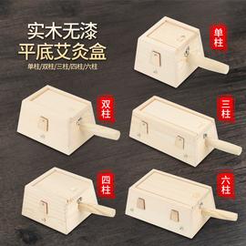 艾灸盒木制随身灸六孔温灸器家庭式艾条炙盒随身灸便携式温灸器
