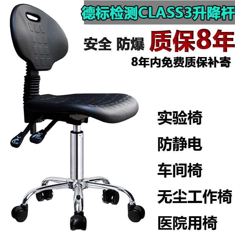 Офисные стулья / Компьютерные кресла Артикул 26703908520