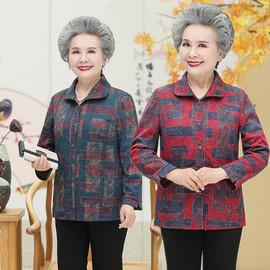老年人女装妈妈秋装长袖衬衫套装60岁70奶奶装老人穿的衣服两件套