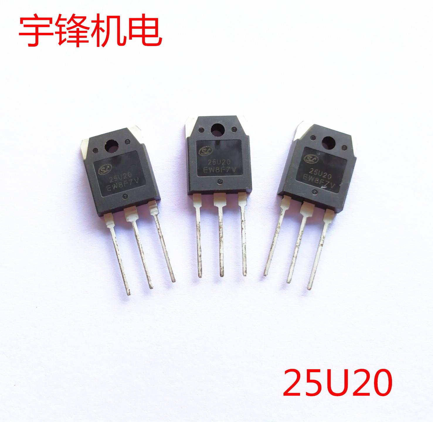 3.50元包邮逆变电焊机维修配件 线路板 电子元件25U20整流管