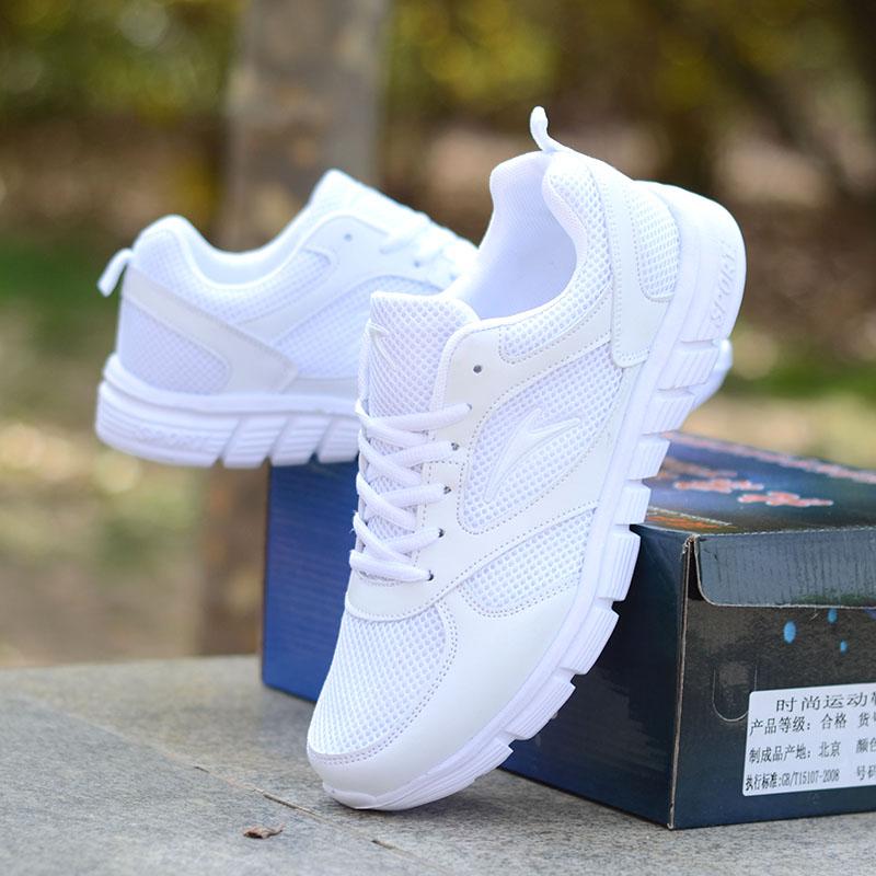 秋季白色运动鞋纯白色皮面鞋女休闲鞋系带大码女鞋情侣旅游鞋网鞋