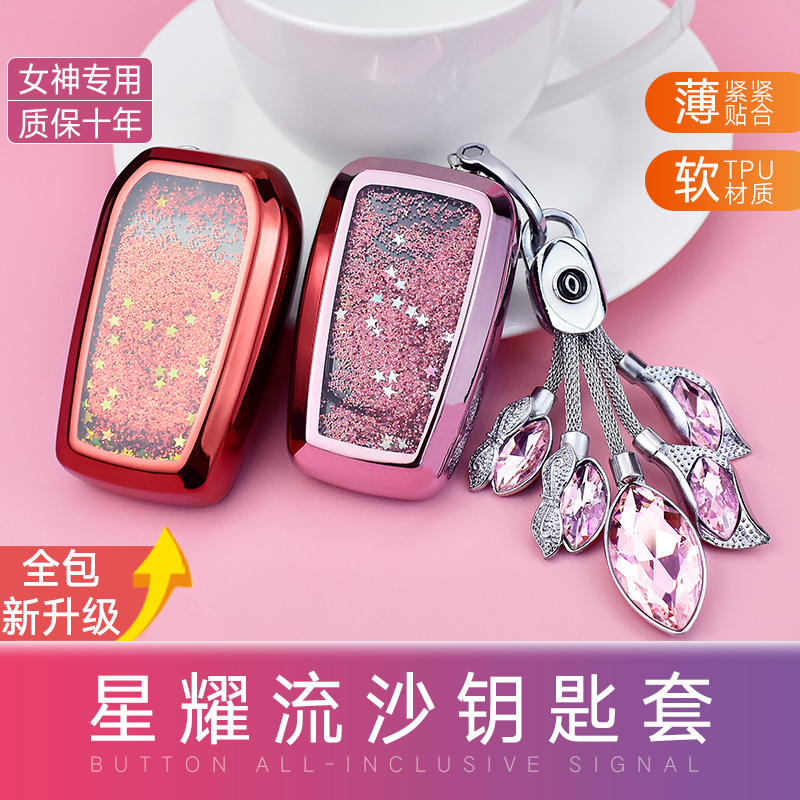 Special Toyota Chr corolla hanlanda Camry Rongfang leiling crown Asian Dragon car key case female