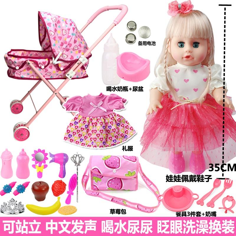 女孩童婴儿芭比照顾小孩子过家家玩具手推车宝宝带会说话的洋娃娃