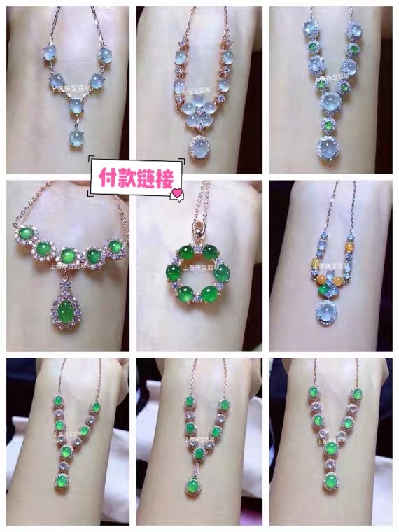 Shangshan jewelry jadeite Necklace Myanmar natural ice jadeite Ring Earring Hand Ice Yang green chain color treasure