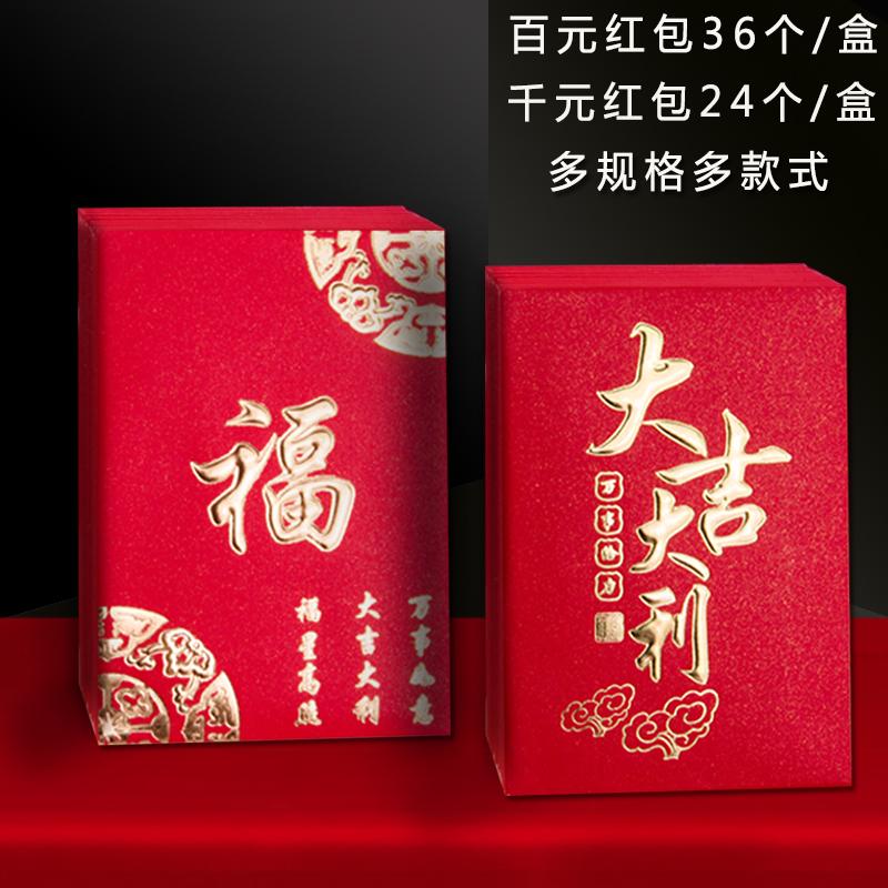 Конверты для Китайского нового года Артикул 522215889076