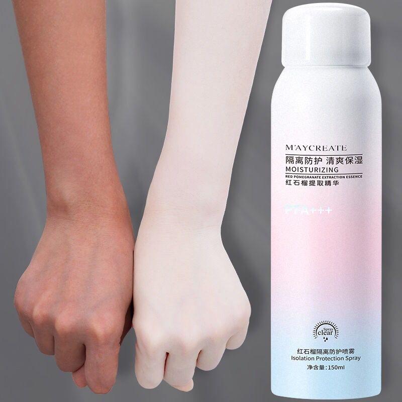 抖音同款红石榴防护喷雾护肤隔离保湿水润防晒素颜霜