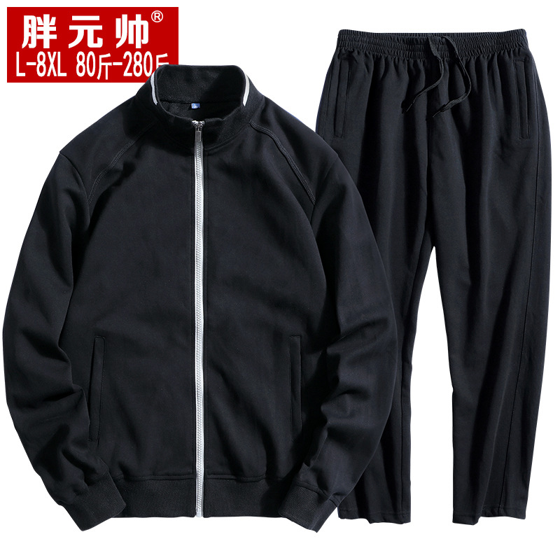 Mens vertical collar, spring and autumn sportswear suit, extra large mens trousers, pure cotton sweater, fat mans coat