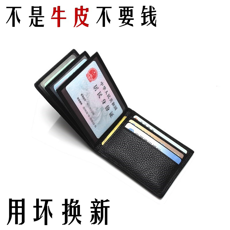超薄真皮驾驶证皮套男多功能行驶证一体包女驾照本驾驶证卡包钱包