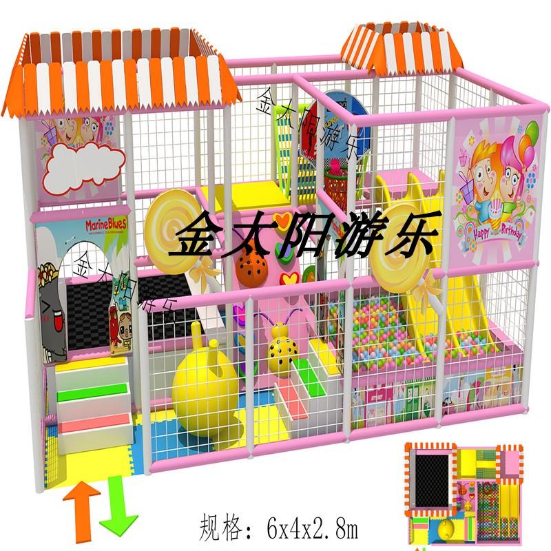 Детские игровые комплексы Артикул 45259713396