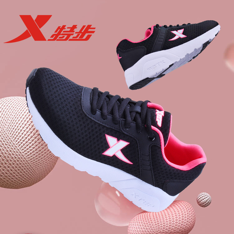 特步夏季新款网面跑步鞋子官方女鞋质量如何
