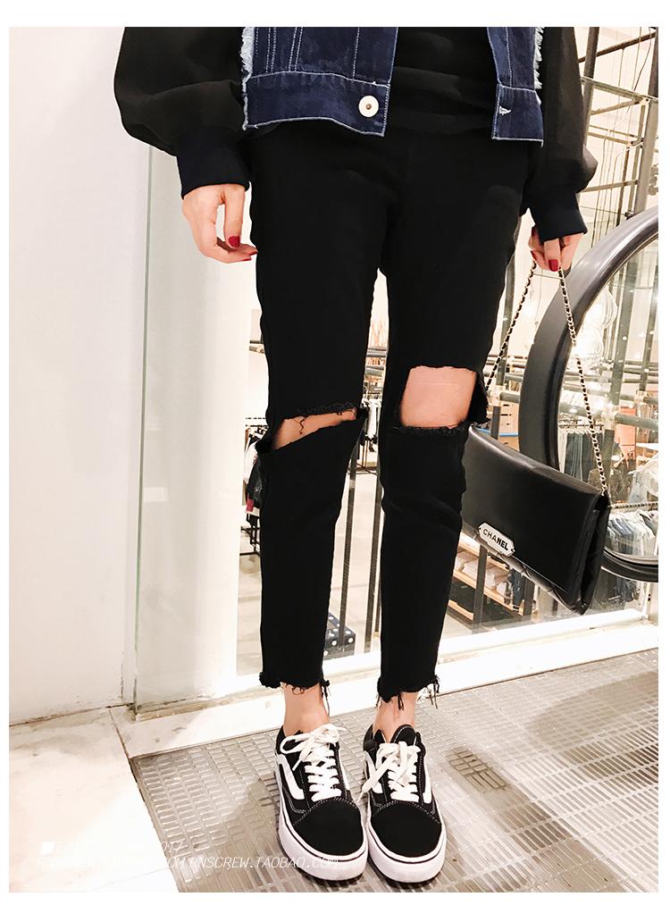 韩版加肥加大码200斤胖mm高腰破洞九分牛仔裤女装宽松显瘦小脚潮