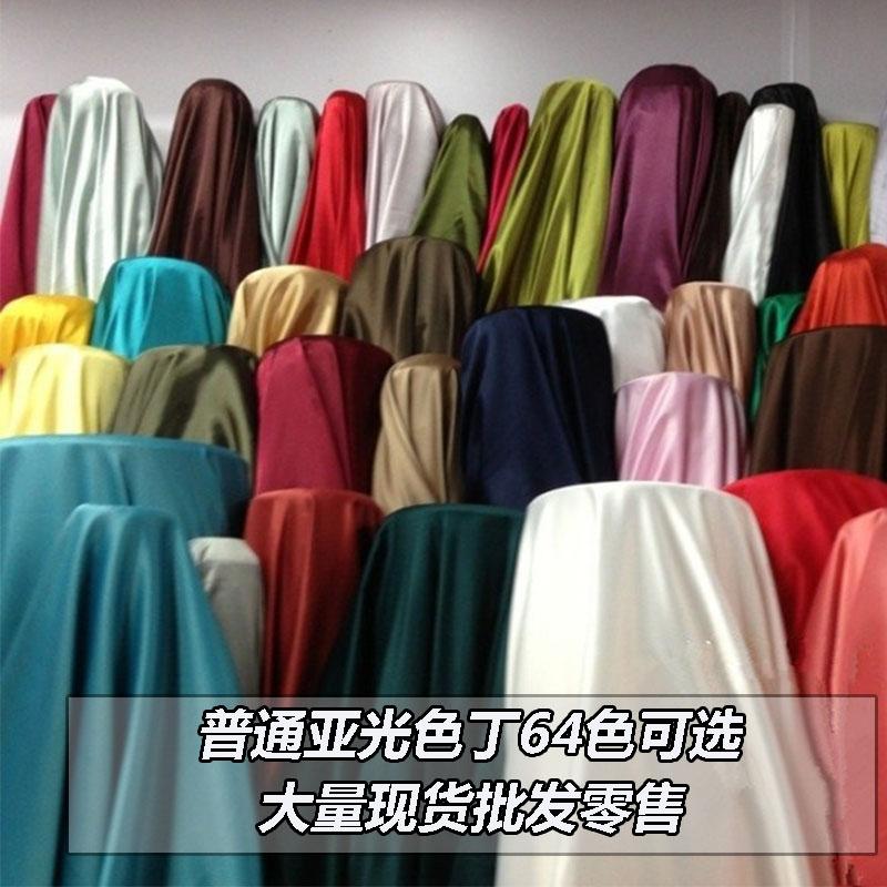 Ткань Артикул 594447210616