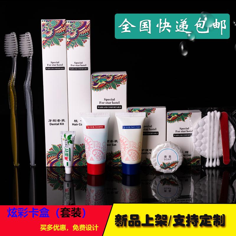 酒店用品一次性牙刷牙膏 宾馆洗漱套装家用待客民宿专用软毛牙具