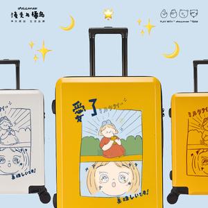 渔夫与橘鸟拉杆箱原创行李箱磨砂登机箱黄色白24寸旅行铝框万向轮