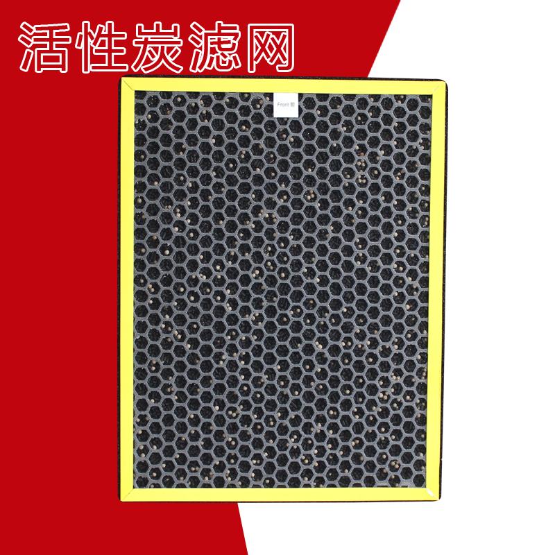 [艾曦净化器过滤网净化,加湿抽湿机配件]适配SKG空气净化器JH4207 J月销量0件仅售39元