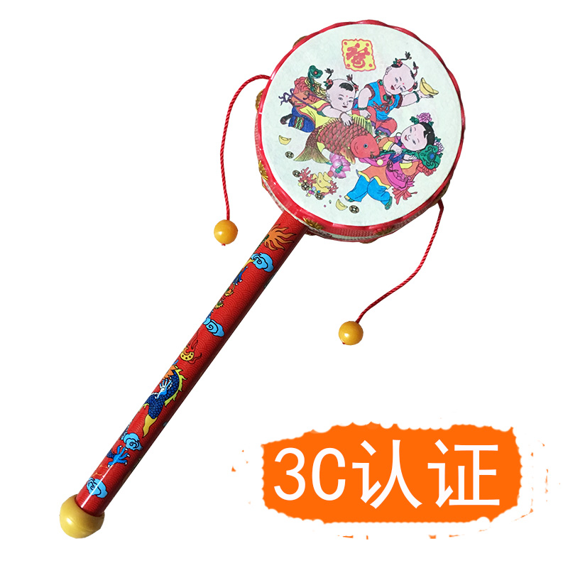 Барабаны-погремушки Артикул 581654941657