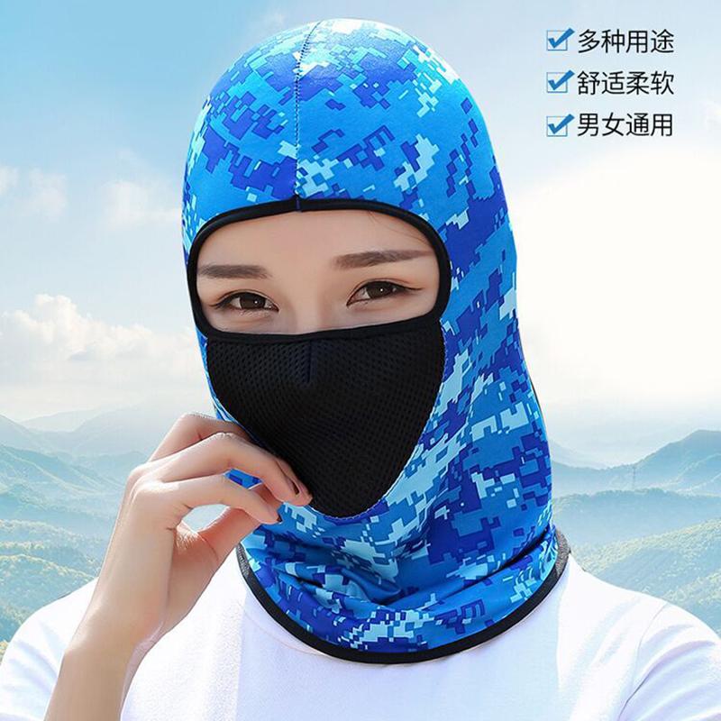 骑行头套男女面罩防尘户外防晒透气网钓鱼登山外卖遮阳帽子紫外线