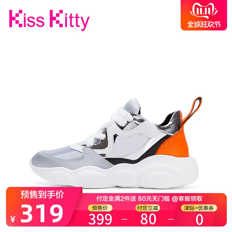 Kiss Kitty2019秋季新款超火老爹鞋女松糕厚底运动鞋SA09617-61 thumbnail
