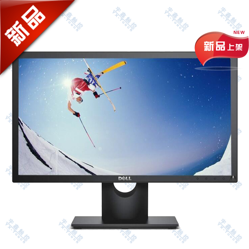 19 inch touch display / Dell Dell 19.5 inch 16:9 wide screen / touch display