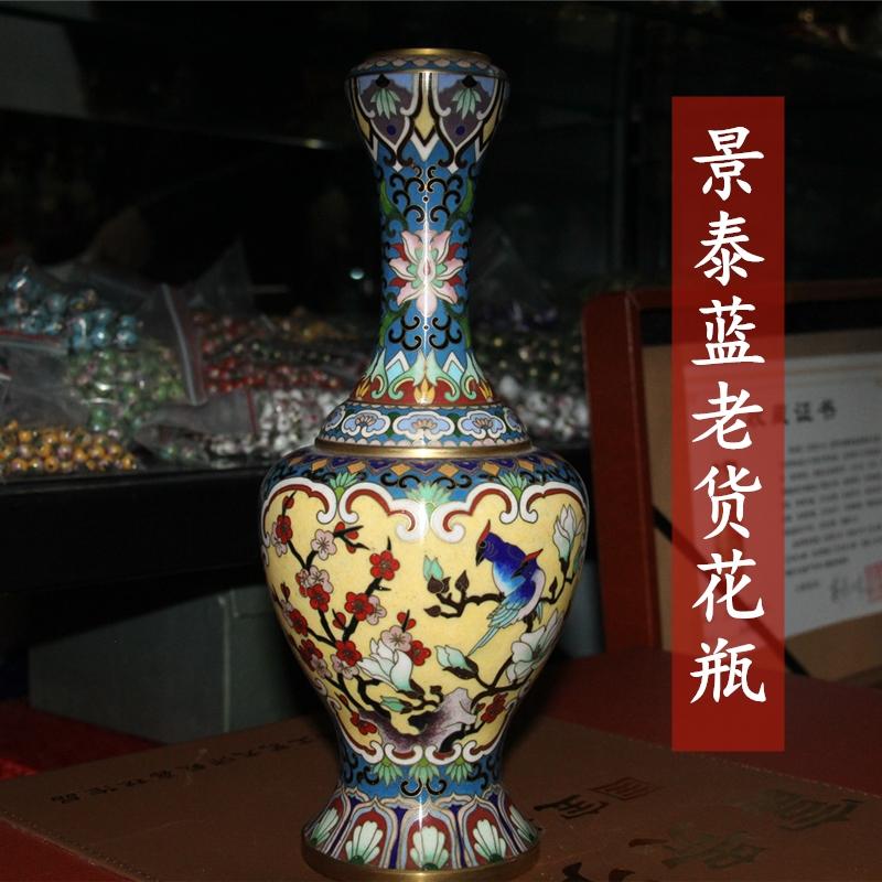 正宗老北京景泰蓝花瓶库存老货手工制作铜胎掐丝珐琅摆件特色礼品
