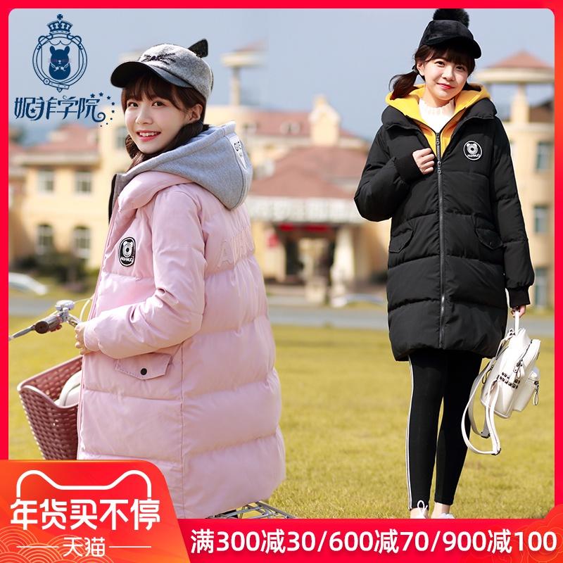 初中学生棉衣中长款少女韩版加厚羽绒棉袄2019冬季高中生棉服外套