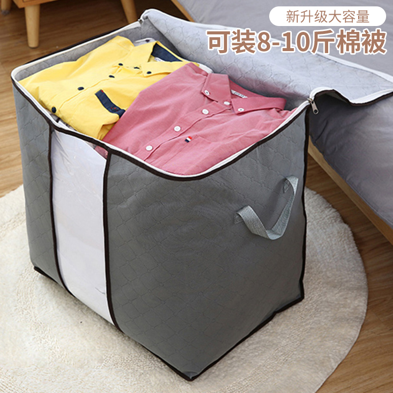 Quilt storage bag household moisture-proof clothes sorting bag moving luggage packing bag extra large quilt bag